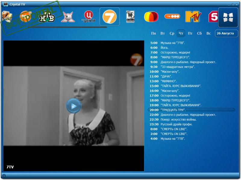 internet tv программа: